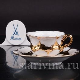 Фарфоровая Кофейная пара, Meissen, Германия, вт. пол. 20 века.